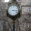 147-watch-bhucarest