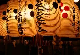 Tour a spasso per Tokyo e dintorni con Marta G.