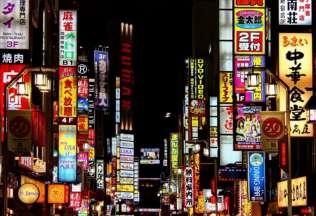 Alla scoperta del Giappone 2021